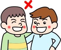 男同士の遊び・外出にマナーは必要か?友人とのお出かけにも必須の常識とは!