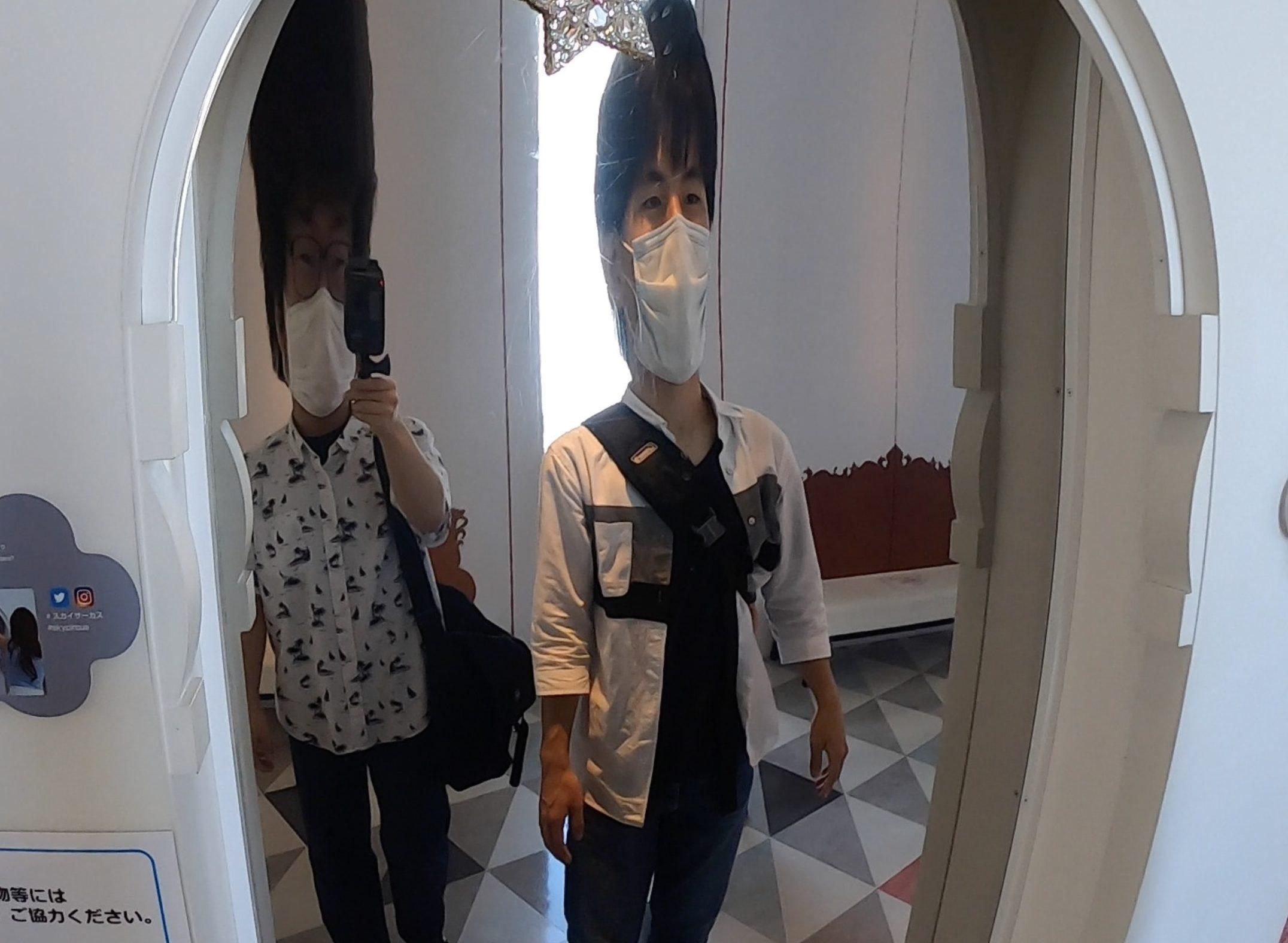 スカイサーカス鏡